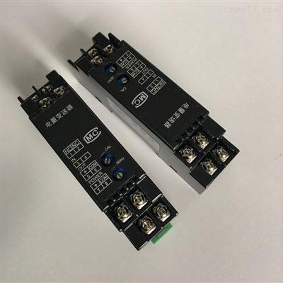 MSL-T隔离式热电阻温度变送器