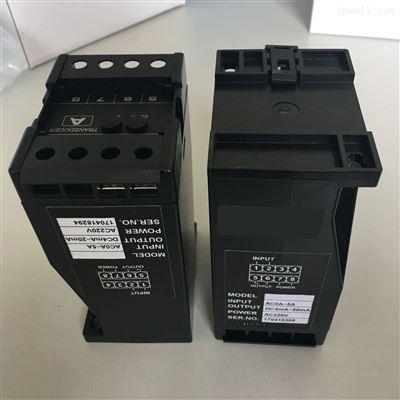 MSD-T隔离式热电阻温度变送器