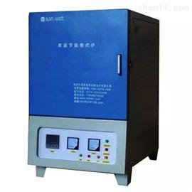 供應實驗室防腐蝕箱式馬弗爐 YB-XB