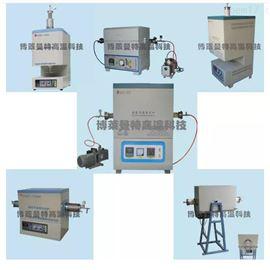 YB-1400GQ福建真空气氛管式电炉