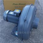 PF150-3印刷設備用PF係列直翼式鼓風機