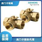 北京VBI61.50-40西门子螺纹球阀