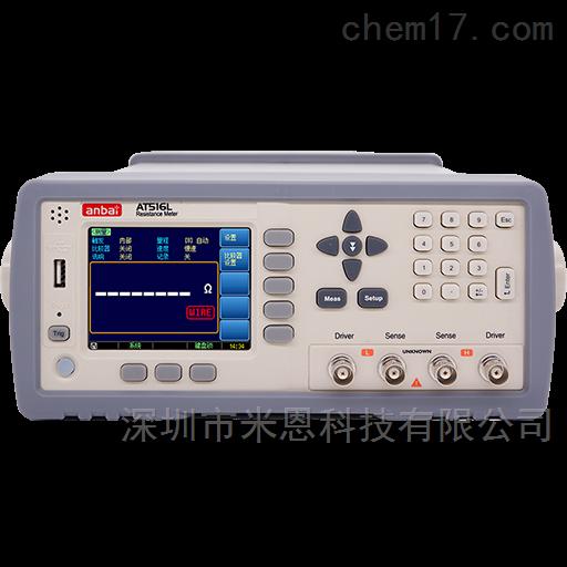 安柏anbai AT516L直流电阻测试仪
