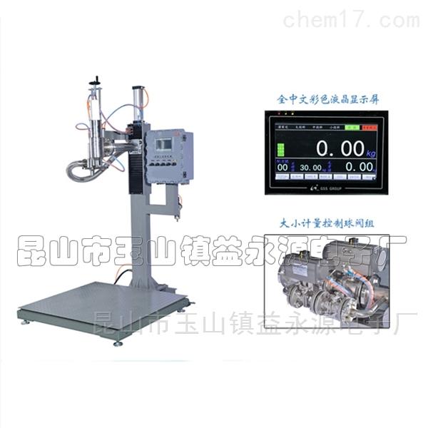 眼药水液体灌装机