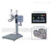ACS眼药水液体灌装机