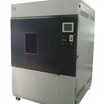 SN-500氙灯耐气候老化试验箱(风冷型)