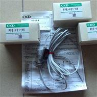 PPG-D-RCKD传感器