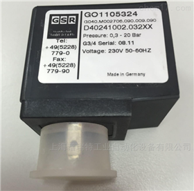 GSR电磁阀2803/0801/.032220VAC上海代理