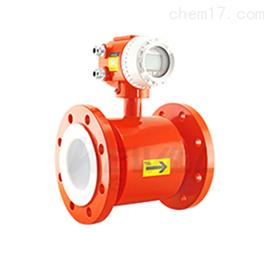 FE20CN水冷机组管道式电磁流量计
