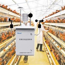 M-2061S养殖场臭气污染在线监测设备厂家