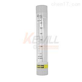 FF20系列管道浮子式流量计气液两用型