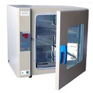 北京不锈钢电热培养箱