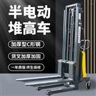 GL-0151电动液压堆高车半电动搬运叉手推式液压