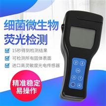 FK-ATPATP荧光检测仪厂家