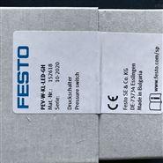 FESTO可調式壓力開關原裝正品銷售