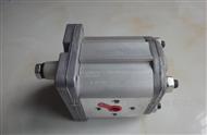 ATOS 齒輪泵PFG-142-D-RO 上海代理現貨特價