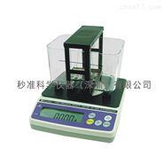 台湾矿物岩石体积密度,吸水率测试仪
