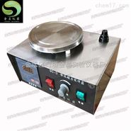 磁力搅拌器(四工位)