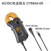 CT6843-05探头CT9557传感器单元日本日置HIOKI