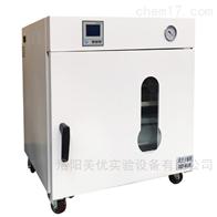 DZF-6090台式90L真空干燥箱