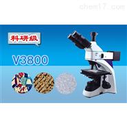 科研級三目正置金相顯微鏡