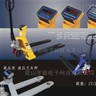 上海帶打印叉車秤價格