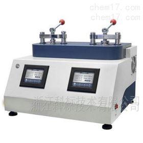 KHM-2000D全自动双工位镶嵌机