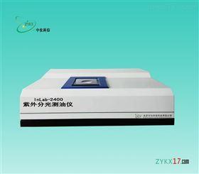 InLab-2400紫外分光测油仪
