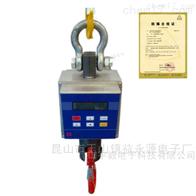 ACS氨气、氯气、乙炔气等物质防爆吊秤