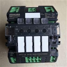 9000-41034-0100600MURR智能电流分配器
