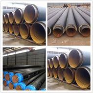 dn100北京热气蒸汽管道用聚氨酯保温管的价格