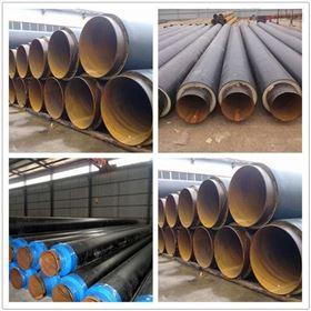 DN150长沙化工管道用聚氨酯保温管的价格