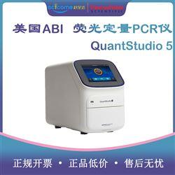 商品名QS5定量PCR仪