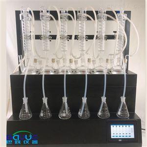 大液晶触摸屏二氧化硫蒸馏仪