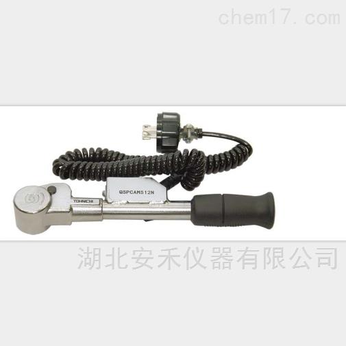 防错型扭力扳手QSPCAMS   3防扳手