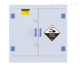 TSF-030PPP酸碱柜(瓷白色)