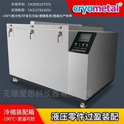 工业冷缩装配箱