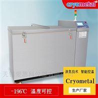 -150℃工业装配冰箱