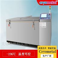 -196℃液氮低溫箱