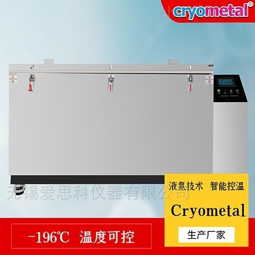 液氮低温箱