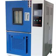 高低温交变湿热试验箱AOC