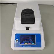 多功能石膏水分相组成分析仪执行标准