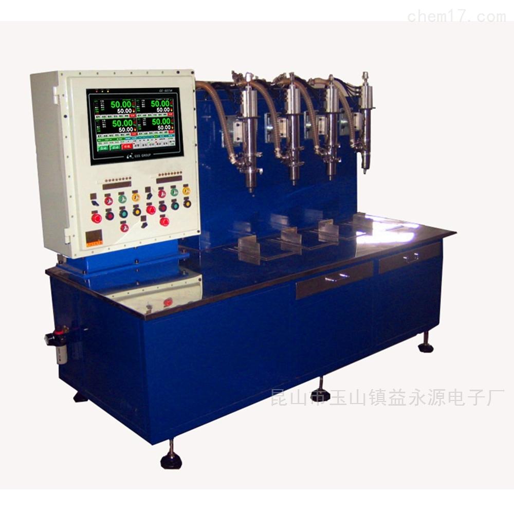 饮料灌装机生产线