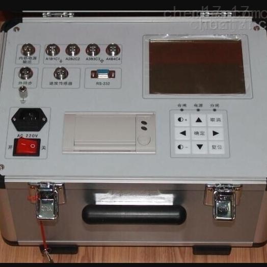 牡丹江承装修试车载型变压器特性参数测试仪