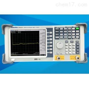 SA1030B便攜式頻譜分析儀