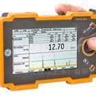 GE便携式超声波探伤仪USM Go