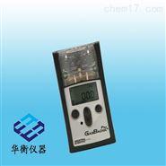 GB Pro 单气体检测仪