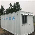 集装箱标养室  养护室