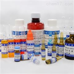 GBW(E)12003080微米乳胶微粒粒度标准物质(颗粒)