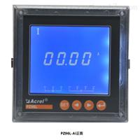 智能数字式测量电流仪表